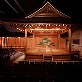 Kanze school noh theater | Photograph of the empty stage